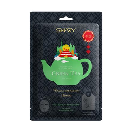 Купить Shary, Тканевая маска для лица Green tea, 25г