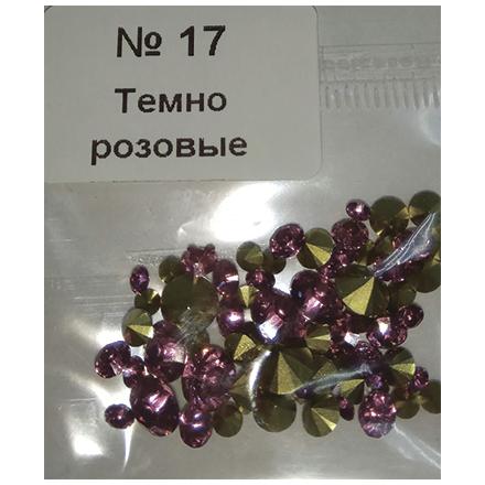 Купить KrasotkaPro, Стразы конусные, микс №17, темно-розовые