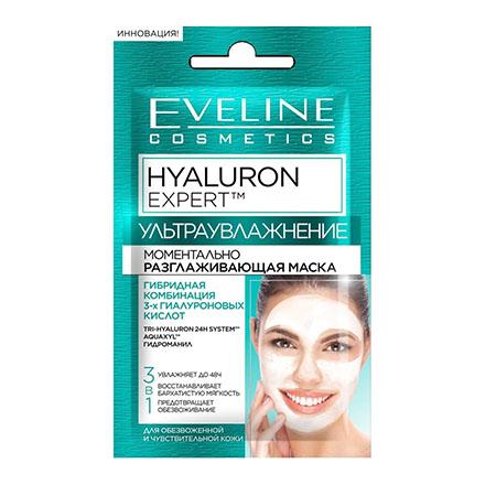 Купить Eveline, Маска для лица Hyaluron Expert, 7 мл