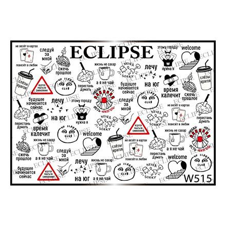 Купить Eclipse, Слайдер-дизайн для ногтей W №515