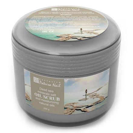 Patrisa nail, Масло-скраб с минеральными солями Мертвого моря Морской бриз, 250 г