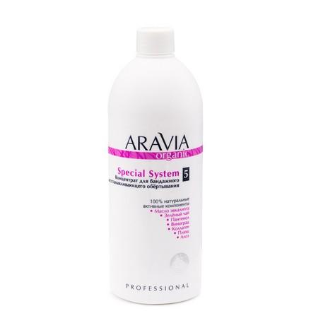 Купить ARAVIA Organic, Концентрат для обертывания Special System, 500 мл, ARAVIA PROFESSIONAL