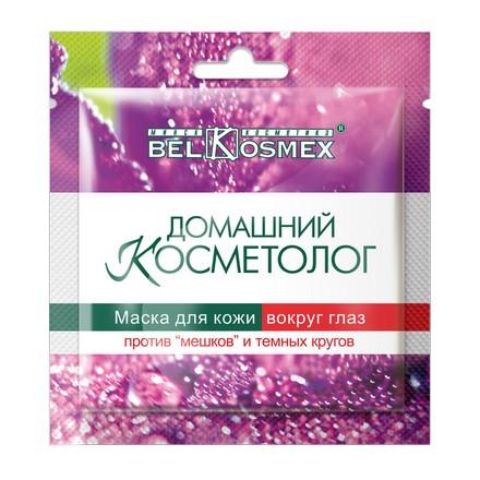 Купить Belkosmex, Маска для кожи вокруг глаз против «мешков» и темных кругов, 3 мл