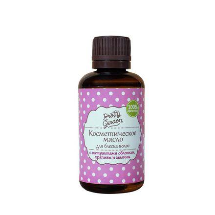 Uralsoap, Косметическое масло Для блеска волос, 50 г