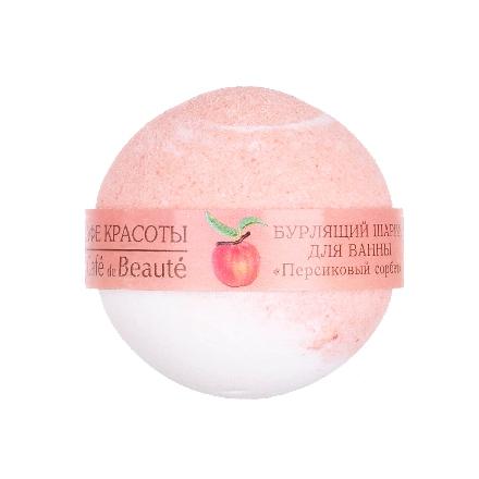 Купить Кафе Красоты, Бурлящий шарик для ванны «Персиковый сорбет», 120 г, Кафе красоты