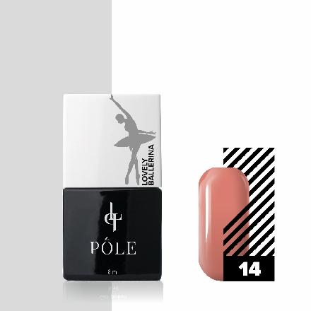 Купить Pole, Гель-лак Lovely Ballerina №14, карамельно-розовый, Оранжевый