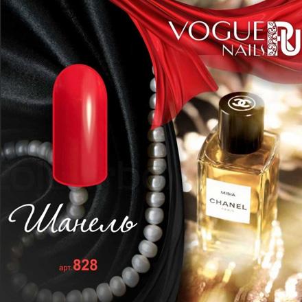 Vogue Nails, Гель-лак матовый «Шанель» гель лаки planet nails гель краска без липкого слоя planet nails paint gel неоново желтая 5г