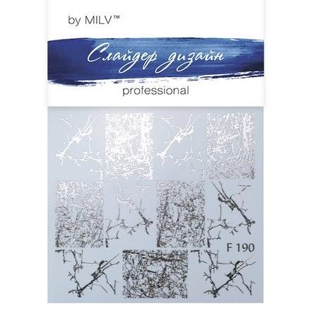 Купить Milv, Слайдер-дизайн F190, серебро