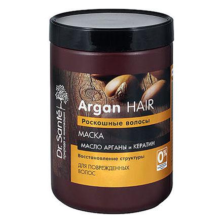 Dr. Sante, Маска для волос Argan, 1000 мл  - Купить