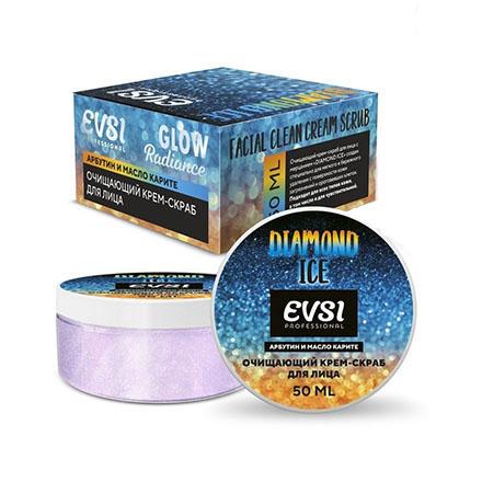 Купить EVSI, Крем-скраб для лица Diamond Ice, 50 мл