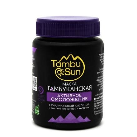 Купить TambuSun, Маска для лица «Активное омоложение», 100 мл