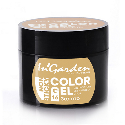 Купить In'Garden, Гель-краска для ногтей №16, Золото, Золотой