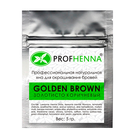 PROFHENNA, Хна для бровей Golden brown, саше, 5 гКраски для бровей<br>Средство для окрашивания бровей. Цвет:золотисто-коричневый.