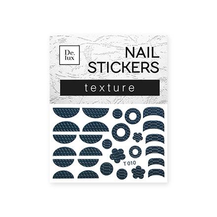 De.Lux, Текстурный слайдер «Кожа» Т010Слайдер-дизайн<br>Текстурный слайдер для создания дизайна на ногтях.