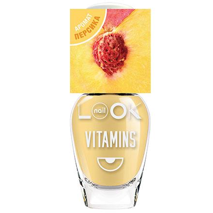 nailLOOK, Лак для ногтей Vitamins №31711, Peach Valley