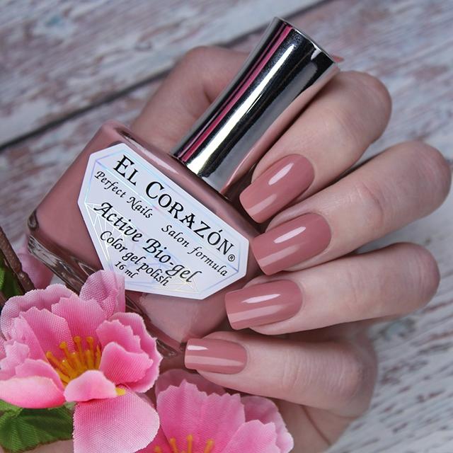 Купить El Corazon, Активный биогель Cream, №423/342, Коричневый