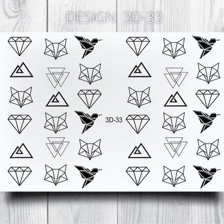 AnnaTkacheva,3D-слайдер№33,черный «Геометрия. Животные » фото
