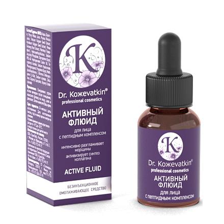 Купить Dr.Koжevatkin, Активный флюид с пептидным комплексом, 35 мл
