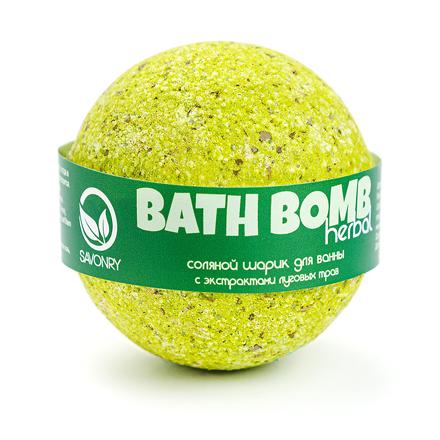Купить Savonry, Бурлящий шарик для ванны Herbal, 100 г