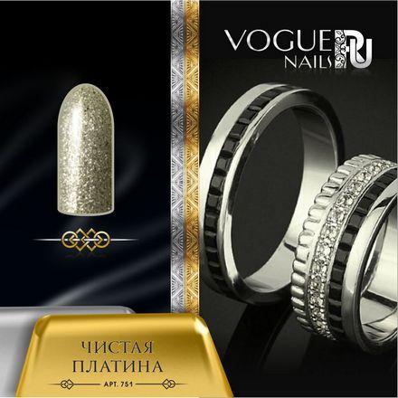 Vogue nails, Гель-лак Чистая платина, 10 мл (Vogue Nails)
