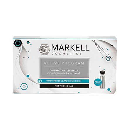 Markell, Сыворотка для лица с гиалуроновой кислотой Professional, 7х2 млСыворотки для лица<br>Сыворотка для поверхностного и глубокого увлажнения кожи.