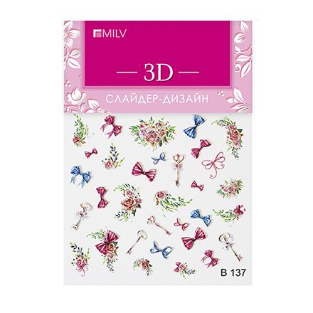 Купить Milv, 3D-слайдер B137