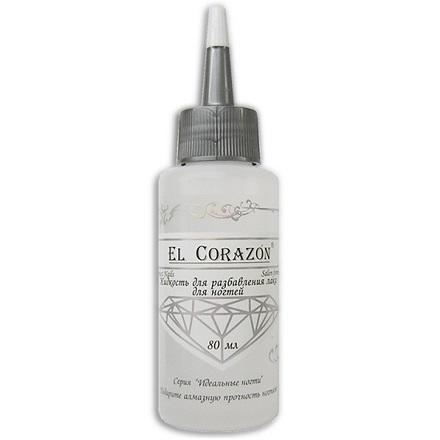 El Corazon, жидкость для разбавления лака 80 мл