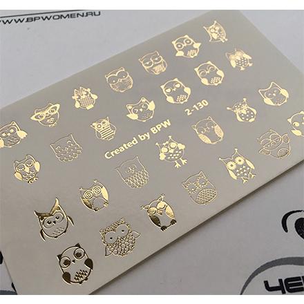 BPW.Style, Слайдер-дизайн «Совы» №2-130, золотоСлайдер-дизайн<br>Слайдер для создания дизайна на ногтях.<br>