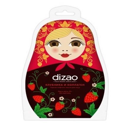 Dizao, Черная лифтинг-маска для лица «Клубника и коллаген», 30 г фото
