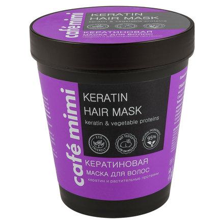 Cafemimi, Маска для волос Keratin, 220 мл фото