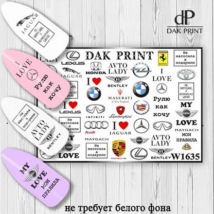 Купить Dak Print, Слайдер-дизайн №1635