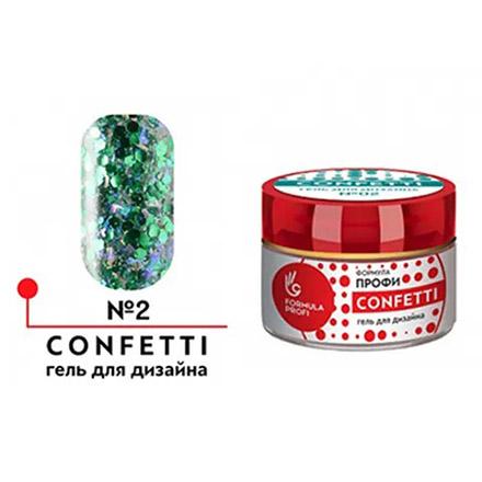 Купить Формула Профи, Гель для дизайна Confetti №02, Зеленый
