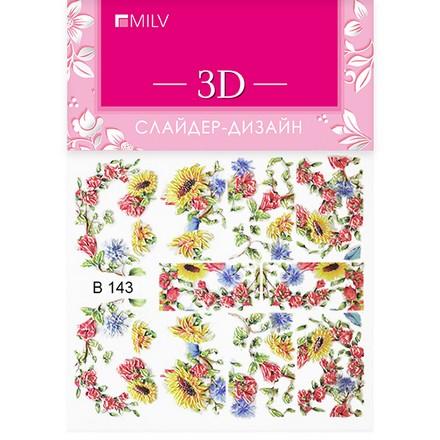 Купить Milv, 3D-слайдер B143