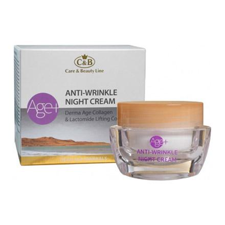 Care&Beauty Line, Ночной крем для лица Anti-Wrinkle Night, 50 мл, Care & Beauty Line  - Купить