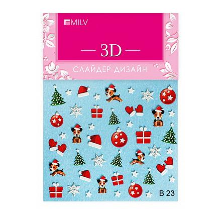 Купить Milv, 3D-слайдер B23