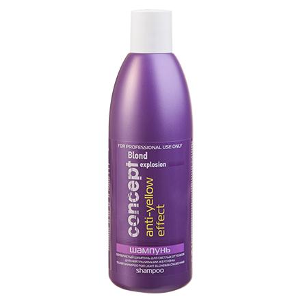 Concept, Шампунь для светлых оттенков волос, 300 мл
