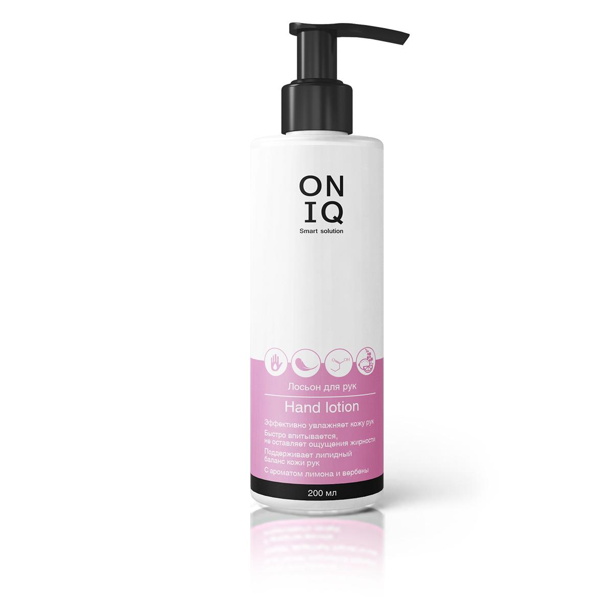 ONIQ, Лосьон для рук с ароматом лимона и вербены, 200 мл
