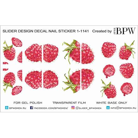 BPW.Style, Слайдер-дизайн «Малина» №1-1141