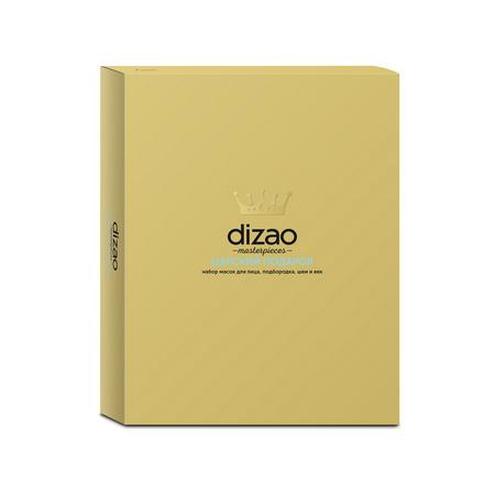 Dizao, Набор масок для лица «Царский подарок» подарочный набор dizao из 14 масок плацентарные коллагеновые бото маски для лица шеи глаз