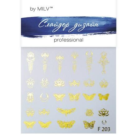 Купить Milv, Слайдер-дизайн F203, золото