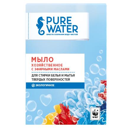 Купить Pure Water, Хозяйственное мыло с эфирными маслами, 175 г