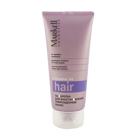 Markell, Сыворотка для восстановления поврежденных волос Professional, 100 г