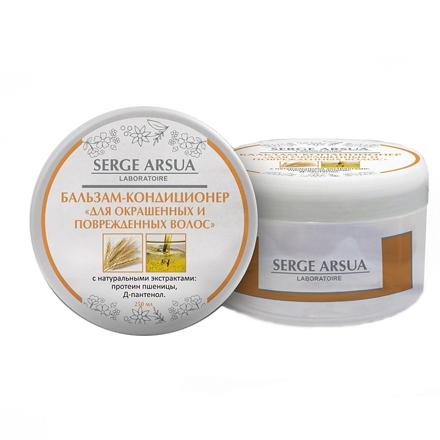 Serge Arsua, Бальзам-кондиционер «Для окрашенных и поврежденных волос», 250 мл  - Купить