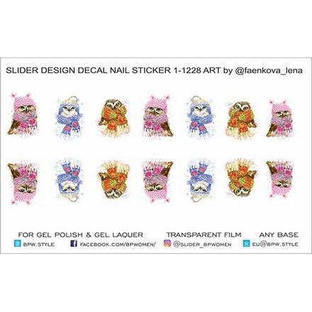 Купить BPW.Style, Слайдер-дизайн «Совы» №1-1228w