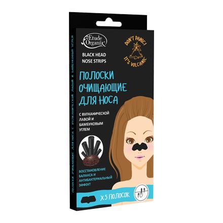 Etude Organix, Полоски для носа с вулканической лавой и бамбуковым углем