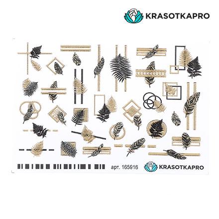 Купить KrasotkaPro, 3D-слайдер Crystal Gold №165916 «Листья. Геометрия»