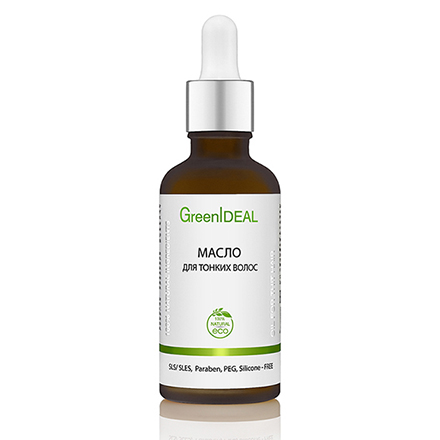 GreenIDEAL, Масло для тонких волос, 50 мл chi luxury black seed oil curl defining cream gel