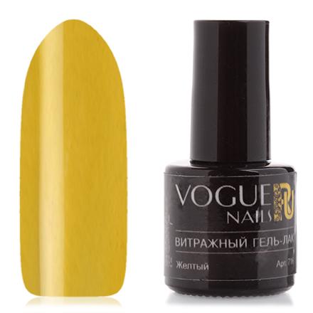 Vogue Nails, Гель-лак витражный ЖелтыйVogue Nails<br>Гель-лак (6 мл) теплый желтый, без блесток и перламутра, полупрозрачный.