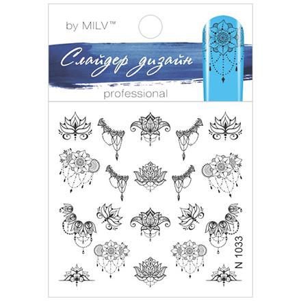 Купить Milv, Слайдер-дизайн N 1033