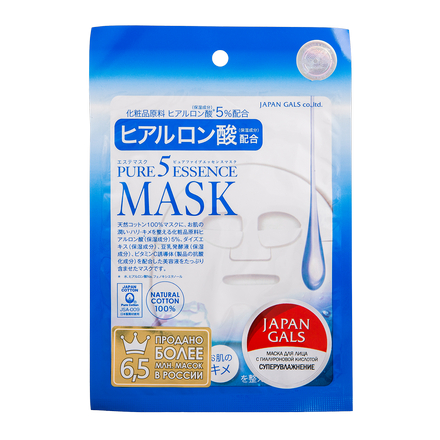 Купить Japan Gals, Маска для лица Pure 5 Essence с гиалуроновой кислотой, 1 шт.